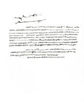 Mirtha Dermisache - Diez Cartas (1970) - Florent Fajole éditeur - 5