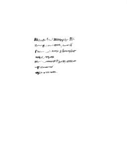 Mirtha Dermisache - Libro n°8, 1970 - Xul : Mobil-Home : Manglar - 3